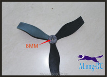 EP7*6 3 blades Propeller for RC airplane spare part/aircraft/for X-UAV wingspan 1143mm (45inch) Bobcat v2 high speed propeller(China)