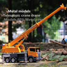 siku 1:87 Alloy car model Metal models kids toys Telescopic crane crane Engineering crane Gift Package Children like the gift(China)