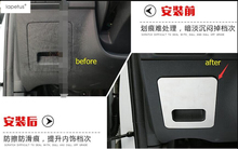 Accessories For KIA Sportage 2016 2017 The Main Driving Storage Pallet Armrest Container Box Sequins Molding Cover Kit Trim