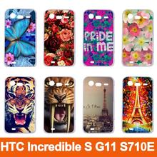 14 patterns colored animals beautiful flowers eiffel towers mobile phone Case Skin Shell Hood for HTC Incredible S G11 S710E