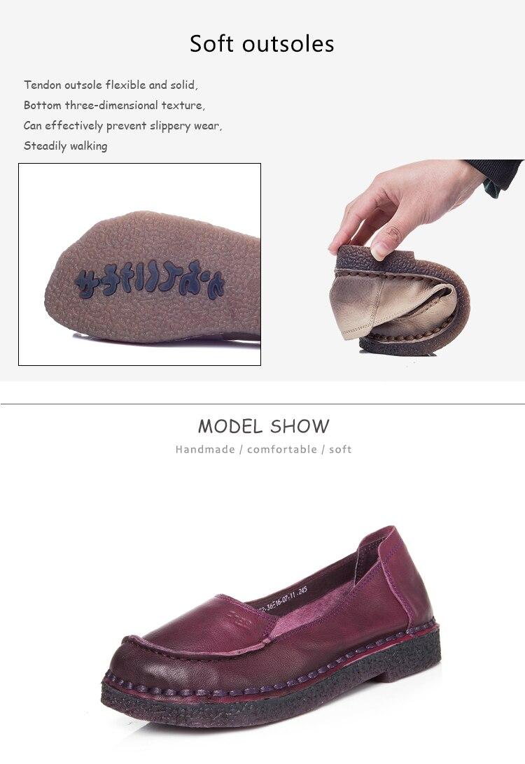 Ombre kingad nahast