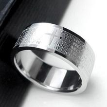 New 2016 Hot Sale Fashion Punk Jewelry Men Stainless Steel Bible Lord's Prayer Cross Ring Finger Rings