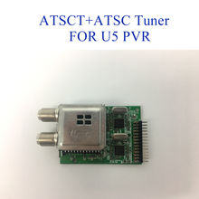 ATSC+ATSC Tuner For U5 PVR TV Box(China)