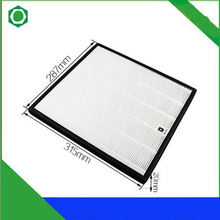 31.5*28.7*2cm Air Purifier Parts HEPA Dust Collection Filter AC4124 for Philips AC4002 AC4004 AC4012 Air Purifier