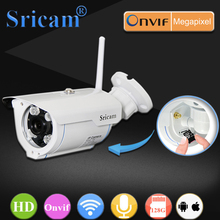 Sricam SP007 Outdoor Bullet WiFi IP Camera for Security Waterproof CCTV Surveillance Onvif 2.4 P2P Phone Remte IR Smart Home Cam