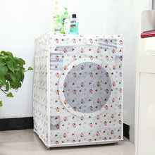 New Transparent Waterproof Cover Washing Machine Family Expenses Automatic Turbine Roller Anti-dust Cover Washing Machine #91811(China)