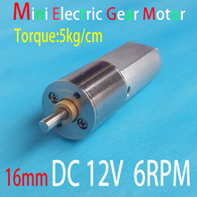 Mini Geared Motor 12V DC 6RPM Electric High Torque for Engine Toys dc 12v motor