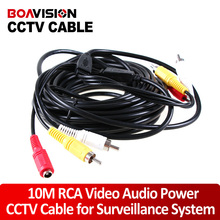 Durable 10M RCA to RCA  the audio cable CCTV Cable/power video cables