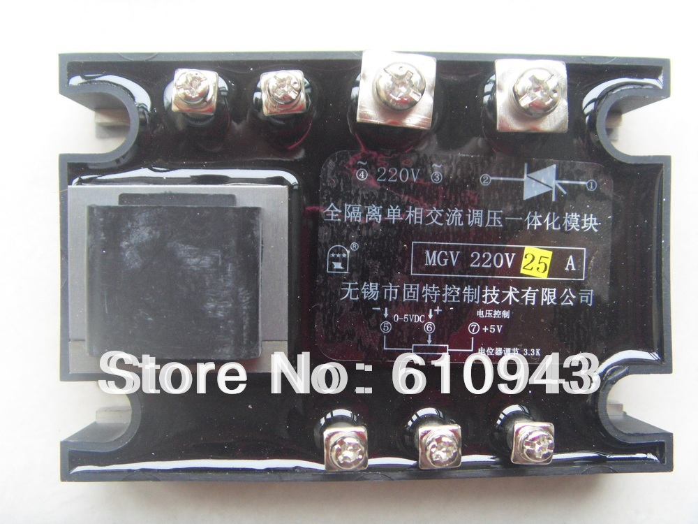 Voltage regulator MGV2225 0-5v or 4-20mA or 2.2-4.7k/1w 25A  220V free shipping<br><br>Aliexpress