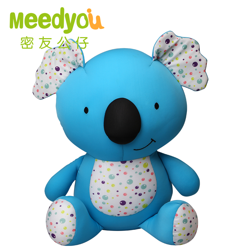 2017 23CM Koala Plush Toy stuffed animals & plush Toys Gift for children brinquedos(China (Mainland))