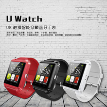 low price hot sale cheap U8 wrist watch bluetooth screen smart sportwatch with pedometer smart watch phone for IOS and android