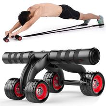 Four Wheeles Abdominal Power Wheel Muscle Exercise Abs Roller Home Gym Training exercising belly push wheel sport pulley roller