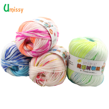 1pc Fancy Yarn for Knitting Baby Sweater Socks Colorful Cotton Yarn Soft Crochet Thread New 50g/pc