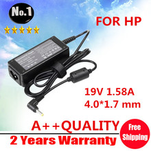 NEW AC  power adapter For hp  HP Compaq Mini 700 110 1000 Vivienne Tam Edition PC 110-1000s 19V 1.58A with 4.0*1.7 mm interface
