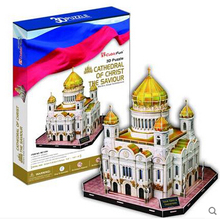 3D paper puzzle diy educational toys large puzzle famous buildings over the world CATHEDRAL OF CHRIST THE SAVIOUR