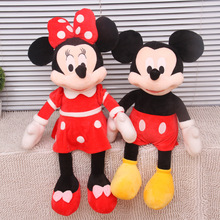 Original Mickey Mouse Plush Toy Cute Stuffed Animals  40 CM Mickey Pelucia Minnie Boyfriend Baby Kids Toys for Children Gifts