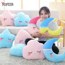 New Kawaii Sky Series Pillow Soft Star Clouds Water Plush Toys Stuffed Cushion Nice Sofa Pillow Lovely Christmas Gift for Girl(China)