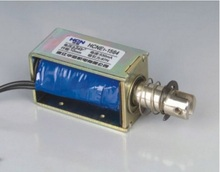 12V/24V Pull Hold/Release 10mm Stroke 8.7Kg 87N Force Electromagnet Solenoid Actuator(China)
