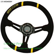 350mm Racing Car Steering Wheel Yellow Drifting Steering Wheel Suede 14 Inch Car Steering Wheel Deep Dish(China)