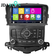 2 Din In-Dash Car Multimedia DVD Player For Chevrolet Cruze 2008-2011 With Bluetooth RDS Radio SWC USB SD IPOD GPS Navi Radio