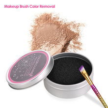 Color Cleaner Small Holes Sponge Makeup Brush Cleaner Box Cosmetic Brush Color Removal Dry Clean Brush Cleaning Make Up Tool