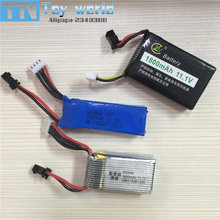 11.1V 1800mAh High rate lithium polymer battery for water bullet toy gun li-po battery for aircraft toy gun off-road vehicle
