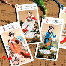 4pcs/lot China Ancient Four Beauties Pattern Bookmark Classical Tassel Paper Book Mark Good Quality Office School Supplies WZ