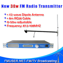FMUSER FU-30/50B 30W Professional FM Transmitter Radio Broadcaster 0-30w Power Adjustable +1/2 wave DIPOLE antenna KIT