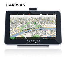 CARRVAS 5 inch car GPS navigator with 800Mhz cpu 128M RAM touch screen, built-in 4GB with 2016 Navitel 9.1 Russia maps(China)