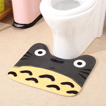 44*50 Bathroom U-Shaped mat set Bath Mats Anti-slip Carpet For Home Hotel Restroom Decoration Drop Shipping Toilet mat Ottomans(China)