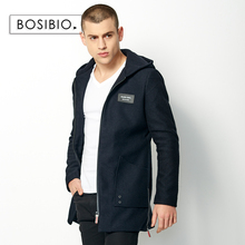 Men Fashion Trench Male Casual Long Hooded zipper Jacket With Double Pockets High Quality Men's Dark Blue Slim Overcoats 99016(China (Mainland))