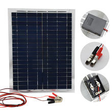 12V 20W Polysilicon Solar Panels Battery Charger Cell Solar Flexible Solar Cell 12V(China)