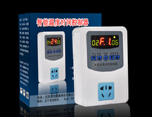 2200W highly sensitive air drops head  microcomputer digital electronic socket switch intelligent time temperature controller