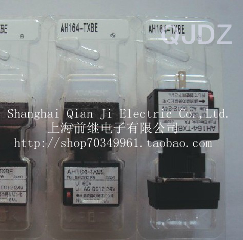 AH164-TXBE (AH164 series) &amp; lt; 16 &amp; gt; buzzer<br><br>Aliexpress