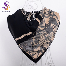 [BYSIFA] Black Beige Ladies Satin Square Scarves Wraps Brand Accessories Silk Scarf Shawl 100*100cm Elegant Mulsim Head Scarf