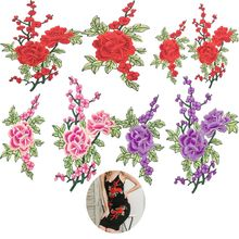 1 Pc Beautiful Embroidered Plum Blossom Flower Patch Sew/Iron on Applique Motif Craft Handmade Applique Crafts