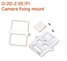 Orignal Walkera G-2D White Version FPV Plastic Gimbal Parts Camera Fixing Mount G-2D-Z-05(P)