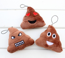 Super Novelty CUTE 3 Features POOS Emojis 6CM Plush Stuffed TOY DOLL , Cheap Kid's Gift Plush  TOY Decor Doll