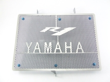 Motorcycle Radiator Grille Guard Cover Protector For YAMAHA R1 2004 2005 2006(China)