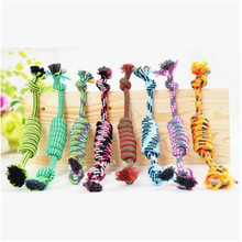 Dog Toys Pets Puppy Interactive Plush and Cotton Rope Chew For dogs(China)