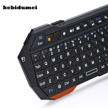 kebidumei Wireless 3 in 1 Backlit Bluetooth Keyboards Utra thin Lightweight Mouse Mice Touchpad For iOS Windows Android(China)