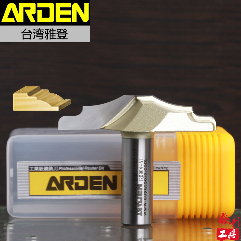 Woodworking Door Edge Arden Router Bit - 1/2*1 -7/16 x 36.55 mm  Shank - Arden A1804018<br><br>Aliexpress