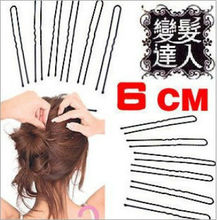 Free Shipping 100pcs/lot 6cm Black Plated Thin U Shape Hair Bobby Pin Black Metal Clips Barrette 2016 New arrival Hot sale!(China)