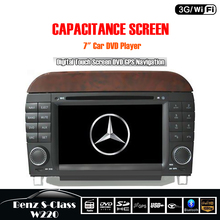 S Class W220 Auto DVD Player With Tmc&DVB-T for M. Benz (MPEG4)(China)