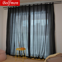 Thicken 4 Pure Colors Super Elegant Black Tulle Sheer Curtain for Bedroom Semi Blackout Living Room Window Decor Salon Draps(China)