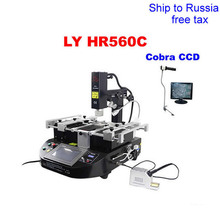 LY HR560C touch screen BGA welding machine with Cobra CCD camera and 8'' monitor ship to Russia free tax