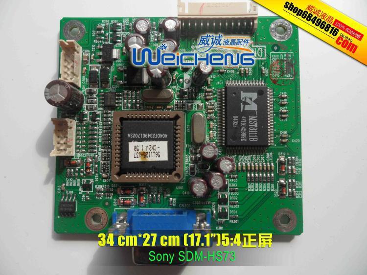 Free Shipping&gt;SO SDM-HS73 Signal board 715L1217-D-GP SDM-HS73 driver board -Original 100% Tested Working<br>