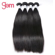 Gem Beauty Supply Hair Products Peruvian Remy Hair Straight 1 Bundle 100% Human Hair Weave Extension Natural Color Free Shipping