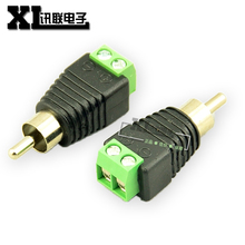 CAT5/CAT6 UTP Cable to Audio Video RCA Male Connector Jack Plug(China)