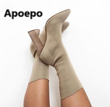 Apoepo Women Boots Stretch Knit Ankle Boots Women Slim Botines Mujer Pointed Toe 9 cm Sexy High Heel Shoes Woman big size 42